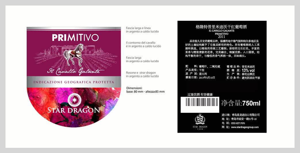 Conosciuto Grafica Etichette Vino ZL04