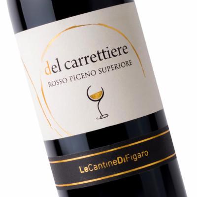 particolare etichetta 400x400 Creazione linea di etichette vino   Le Cantine di Figaro   (Ap)