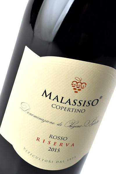 grafica bottiglia vino 399x600 Design etichetta Rosso Riserva – Marulli